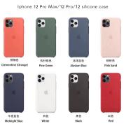 Iphone 12 Pro Max & 12 (Pro) silicone case